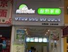 江南水街 酸奶奶茶店转让,接手即可盈利