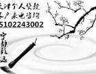 带你全面了解天津个人房屋抵押贷款银行操作流程及要求