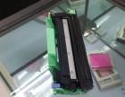 商丘专业打印机复印机维修加墨,上门服务