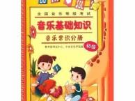 通州九棵树2018年音基考级培训招生 (音基初级中级)