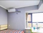 魔飞公寓 您身边的爱情公寓 押一付一 安全入户 你值得选择