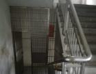 城东 厂房 1500平米