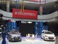 枣庄汽车巡展,房地产巡展,商场巡展,手机巡展路演