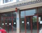 出租澄江商业文化街商铺,机不可失