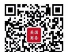 北京哪里可以注册英国公司【悠扬国际】