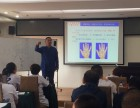 7月4日在南昌市举办中医望诊 新四诊精修班