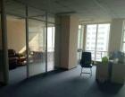 商会总部大厦205平米 包办公家具 16万一年