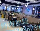 韩国料理烤肉火锅加盟技术培训