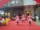 武汉武昌水果开业乐队 小店开业乐队 礼仪庆典 帅哥美女人气旺