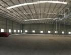 标准化钢结构厂房3000平米出租