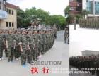 湘潭军事拓展