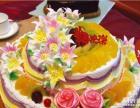 10寸生日蛋糕