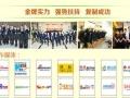 皇茶加盟 万元起步 3-5㎡开店 开店即获利