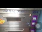 双层燃气烤箱,发酵箱,和面机九成新,低价转让。