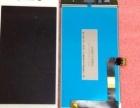 高价回收中兴天机7 Mini手机液晶屏回收触摸屏