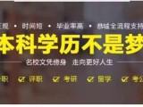 在江阴越来越多人选择提升学历 给你实在的回答