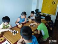 华夏国学书院 围棋培训 少儿班成人班 名师辅导 亲子班
