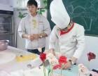 邯郸北方 平面设计培训 汽修培训 厨师培训 医护培训