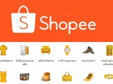 Shopee怎么樣 值的入駐嗎 入駐流程是什么