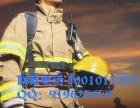 重庆市北培区一级消防工程师培训班