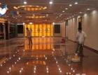 深圳地毯沙发清洗居家酒店写字楼厂房地毯沙发清洗消毒