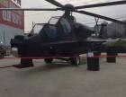 苏州大型军事展览模型道具出租军事模型租赁