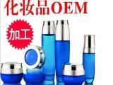 雅资达化妆品代加工,爆款新品,价低质更高