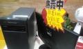 联想主机加显示器一套880元95成新还在质保期