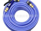 【厂家直销】正品海蓝洗车水管|洗车专用|四分/六分/一寸定做