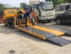 邢台全落地清障车一拖二道路救援车带吊平板拖车便宜出售