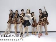 深圳白领职场社交拉丁舞培训班(伦巴 恰恰 桑巴 牛仔)