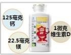 郑州哪里有做安利营销送货人员,郑州绿城广场有安利产品卖吗