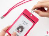 PU皮公交卡套真牛皮卡包门禁卡夹证件套胸卡工作证挂绳挂Pu学生证