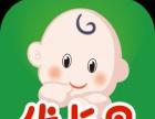 优卡丹加盟 母婴儿童用品 投资金额 1万元以下
