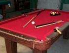台球桌专卖 出售豪华美式落袋台球桌 英式斯诺克台球桌