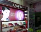 (个人)石溪盈利中的美容化妆品店转让J