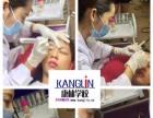 康林美容化妆纹绣师培训学校分享半永久花一次钱美很久