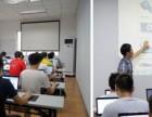 上海电脑办公基础培训,Excel表格培训,电脑基础操作