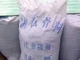 供应通化呋喃液呋喃粉呋喃胶泥呋喃树脂铸石粉石英砂厂家销售