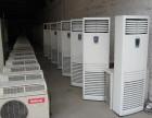 东莞石排二手空调高价回收