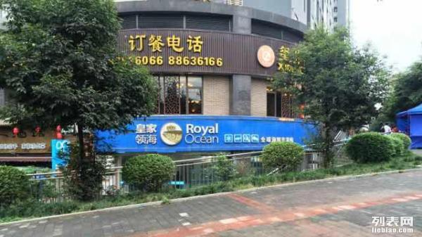 江北南桥寺门面出售 52平米90万 业主急售图片