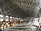 兰山区白沙埠镇循环工业园 厂房 9000平米