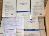 医用无菌面膜-温和修复面膜-温和补水面膜-激光修复面膜