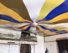 鼓楼/台江/仓山/马尾吊顶软膜安装,福州软膜天花材料及工程