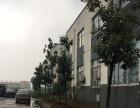 出租南陵厂房(二楼1165平方)