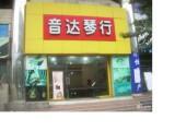 重庆音达钢琴超市销售珠江 雅马哈 卡瓦依 日韩二手钢琴
