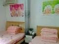 中信湘雅附近家庭旅馆试管妈妈住宿
