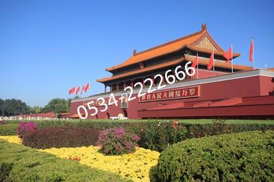 德州到北京三日游