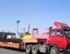 常德恒升物流专业调度全国各地大小回程车运输