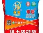 湖南株洲腻子粉生产厂家批发直销
